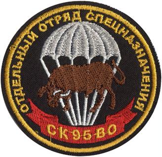 http://parachuters-russia.narod.ru/95_gru_2.1.1.jpg