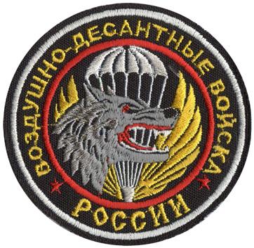 http://parachuters-russia.narod.ru/d.45.2.1.jpg