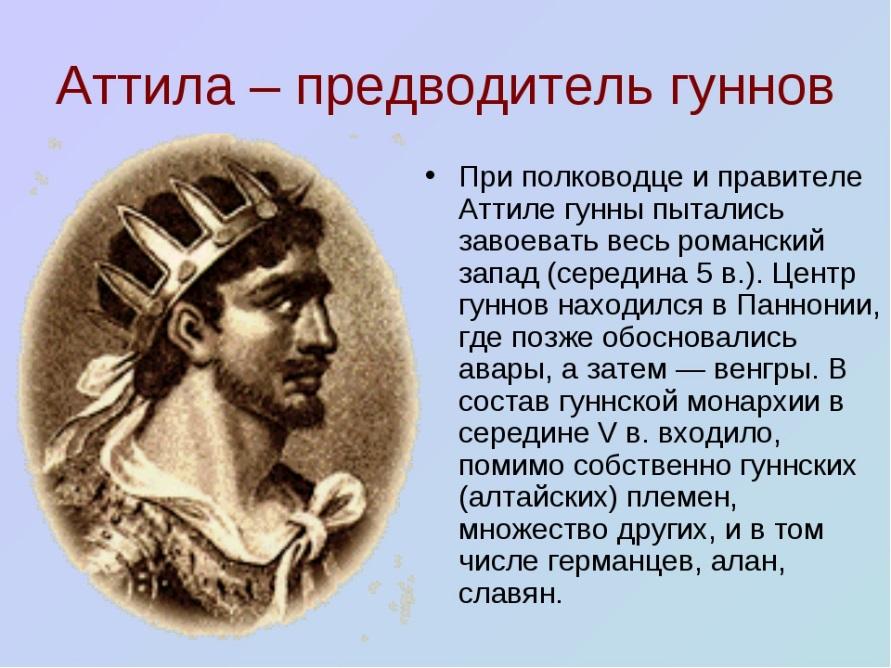 https://ds01.infourok.ru/uploads/ex/12f3/0000749a-4fd8640b/img15.jpg