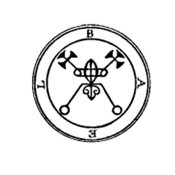https://upload.wikimedia.org/wikipedia/commons/9/95/The_seal_of_the_demon_Bael%2C.jpg