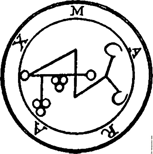 https://www.fromoldbooks.org/Mathers-Goetia/pages/021-Seal-of-Marax/021-Seal-of-Marax-q100-1333x1345.jpg